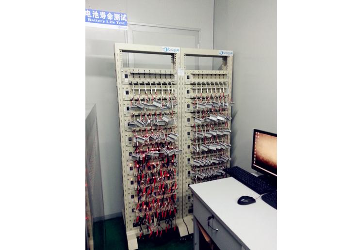 equipment 9